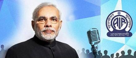 1. Lead Story Mann ki Baat The Hon ble Prime Minister Shri Narendra Modi on 14-12-2014, in his third Mann Ki Baat programme on radio, expressed that society as well as the government will have to