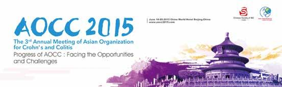 Vol. - Issue 05 Program at a Glance Date : June 8-, 005 Venue : China World Hotel Beijing, China URL: http://www.aocc05.