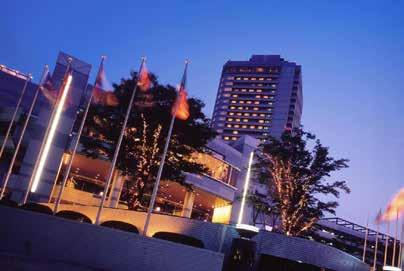 Venue Osaka is the second largest metropolitan area in Japan and serves a major economic hub.historically a merchant city, Osaka has also been known as the Nation s Kitchen. With a population of 2.