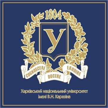 V.N. Karazin Kharkiv National University School of Medicine, Department of Internal