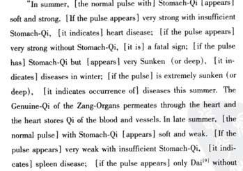 Pulse in different seasons In long summer, the pulse is smooth spleen Dai pulse: regular interruption after