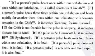 between two breath circles one beat In total five beats within one breath circle Qi deficiency (Shaoqi): two breaths in a circle Warm (febrile) disease: