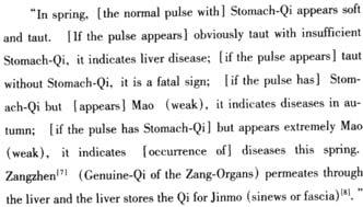 Excessive string without stomach Qi is dangerous Floating pulse with stomach Qi is normal in autumn, over floating will be ill in autumn In
