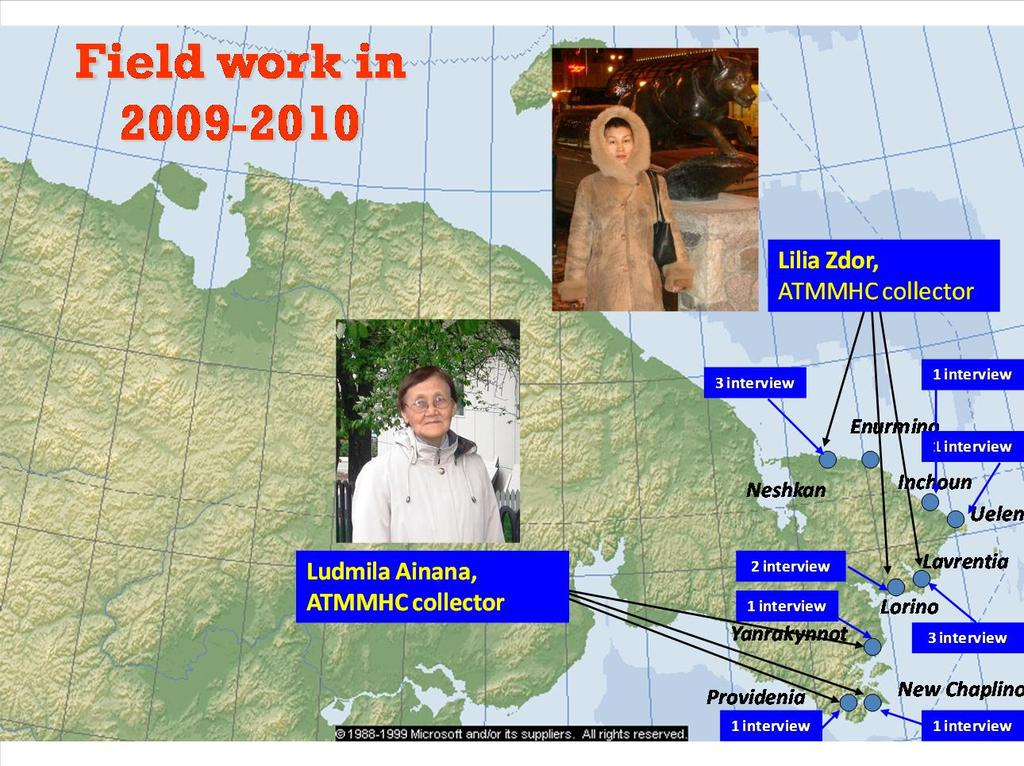 The first two interviews were recorded by regional research coordinator Lyudmila Ainana in Providenskiy region in December 2009 - January 2010. The chairman of the CHAZTO Walrus Commission I.