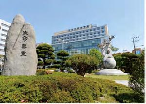 Chonnam National University Hospital Chonnam National Univeristy Hospital http://www.cnuh.