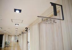 kr Address : 65, Doryeong-ro, Jeju-si, Jeju-do (Yeon-dong) Telephone : +82-64740-5303 E-mail : jhhospital@daum.