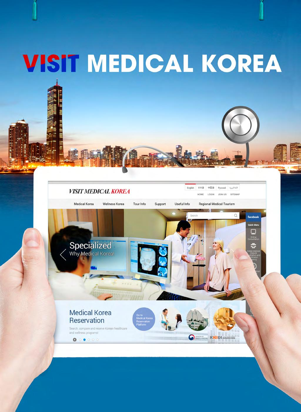 Medical Korea Information Center provides information on medical institutions, legal assistance and other information on medical services in Korea to foreign patients in their native languages.