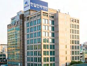HanGil Eye Hospital Hangil eye Hospital http://www.hangileye.co.kr Address : 35, Bupyeong-daero, Bupyeong-gu, Incheon Telephone : +82-32-717-5708 E-mail : hangil7117@nate.