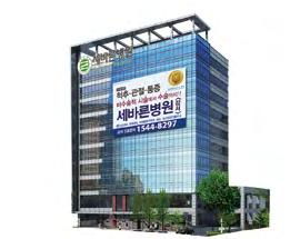 com Main Medical Departments : Spine, Joint, Pain, Nonsurgery, Surgery, Internal #Spine #Joint #Internal #Neurology Nanoori Hospital http://www.nanoori.co.kr Address : <Gangnam> 731, Eonju-ro,