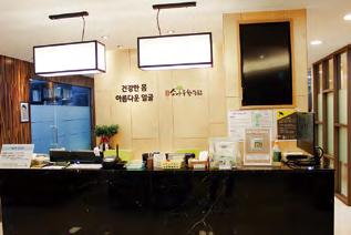 KyungHee Pine tree Oriental Medical Clinic Kyunghee Pine Tree Medical Clinic http://www.123hani.