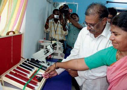 Village Vision Complex Primary Eye Care Vision Centres During the year, 16 primary care Vision Centres (VC) were inaugurated 8 under the aegis of the Visakhapatnam tertiary centre, 2 linked to the