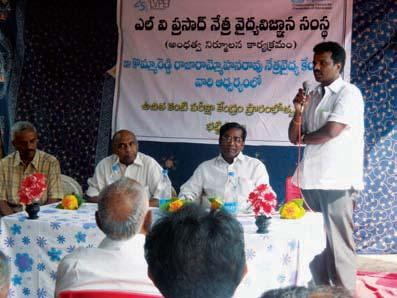 ICARE 2 VCs for Gudavalli Centre Two Vision Centres began services at Bhattiprolu and