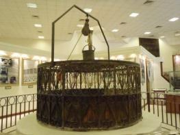 It is in Saudi Arabia, This Masjid is the holy place where Muslims go for Hajj & Umrah (Holy visit) & this well is in the Masjid. This is very old well about 2000 B.C.